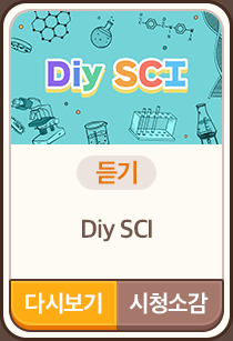 Diy SCI